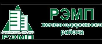 Логотип ЗАО УК РЭМП Железнодорожного района